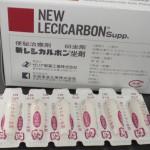 新レシカルボン坐剤