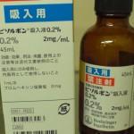 CIMG3450