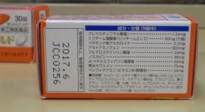 CIMG3454