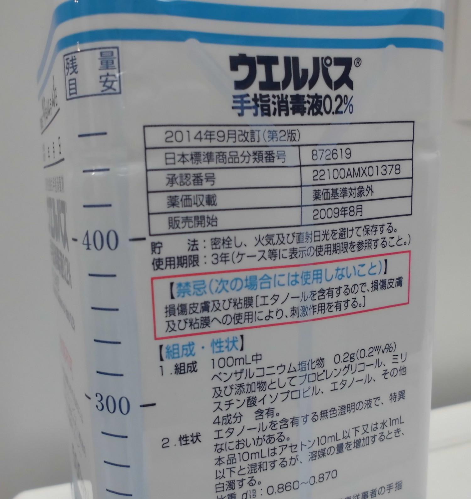 ニウム 物 ルコ ベンザ 効果 塩化