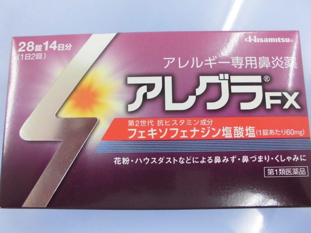 市販 抗 コリン 薬