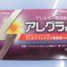 抗ヒスタミン薬の出題ポイント、抗ヒスタミン薬の抗コリン作用(登録販売者試験)